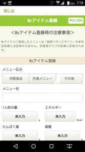 asken-my-item1.jpg