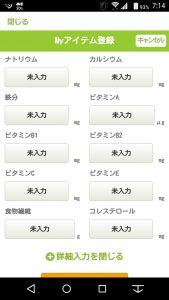 asken-my-item3.jpg