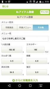 asken-my-item4.jpg
