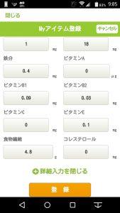 asken-my-item6.jpg