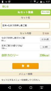 asken-my-item12.jpg